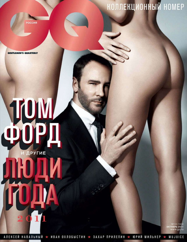 UPDATED: GQ Russia names TOM FORD the Designer of the Decade! Interview and Pics featured image