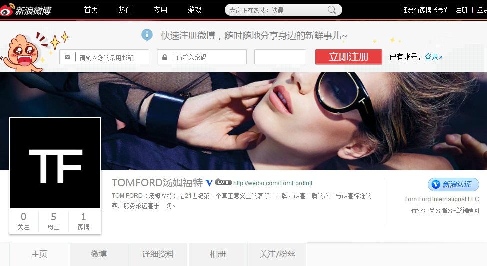 TF_weibo