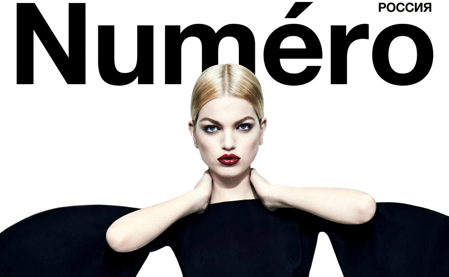 TFOTD: Daphne Groeneveld in TOM FORD for Numéro Russia, April 2013 featured image