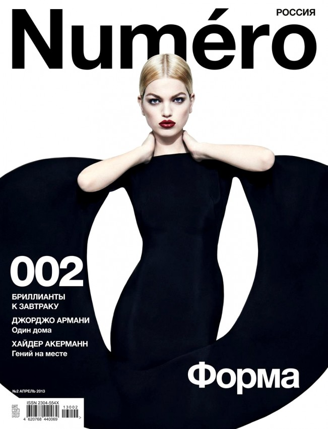 daphne-groeneveld-tom-ford-numero-russia-no-2-april-2013-cover
